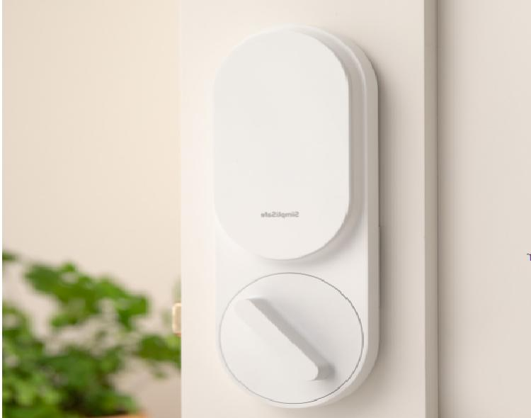 smart lock home secure new free shipping